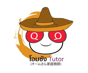 โอมซัง Tutor